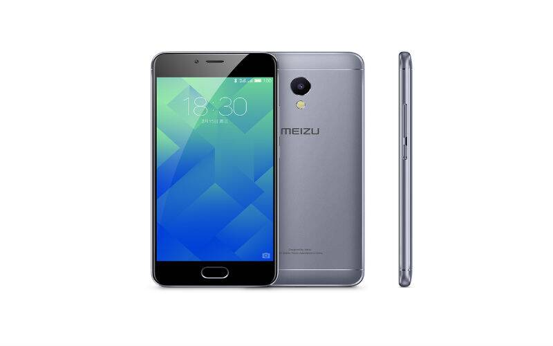 Meizu M5s, Meizu M5s China launch, Meizu M5s price in China, Meizu M5s specs, Meizu M5s price in India, Meizu M5s India laiunch, Meizu M5s, vs M5, Meizu M5s vs Redmi Note 4X, Meizu smartphones in India, technology, technology news