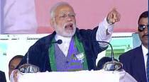 Manipur election 2017: No economic blockade if BJP voted to power, assures PM Modi