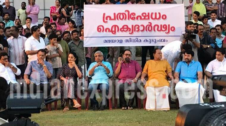 Members of the Malayalam film industry protest in Kochi.