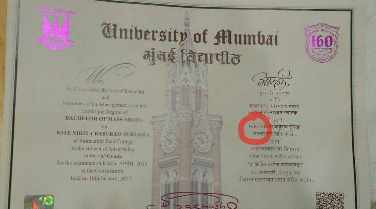 mumbai university, mu results, tybcom, university of mumbai, mumbai university exam date, mu results 2017, mu.ac.in, mumbai university exam form, mumbai university student,