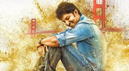 nani, ninnu kori, nani ninnu kori, ninnu kori poster, nani first look, ninnu kori first look, nani new film, nani next film, ninnu kori nani film, ninnu kori nani, nani news, tollywood news, entertainment news