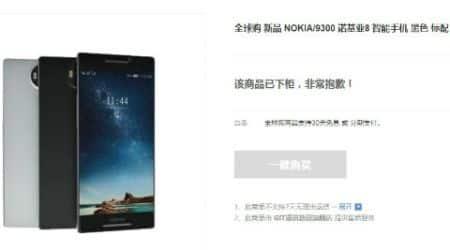 Nokia 8, Nokia 8 smartphone, Nokia 8 images leak, Nokia 8 listing JD.com, Nokia 8 rumours, Nokia 8 MWC 2018, Nokia 6, Nokia 6 MWC 2017, Nokia 3310, technology, technology news