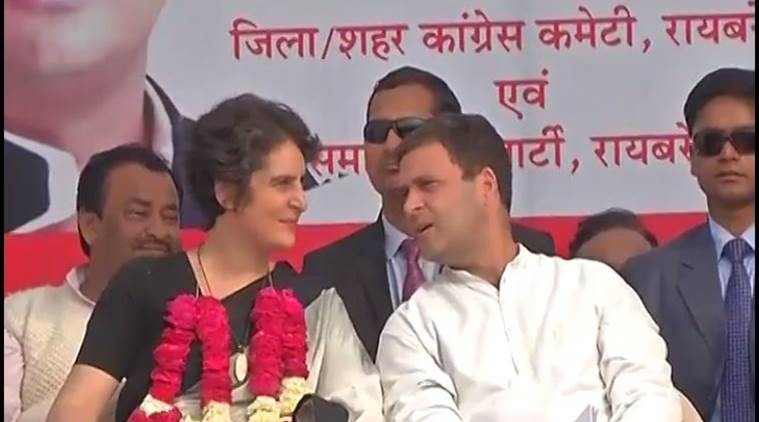 Priyanka Gandhi with brother and Congress Vice President Rahul Gandhi at an election rally in Rae Barelli.
