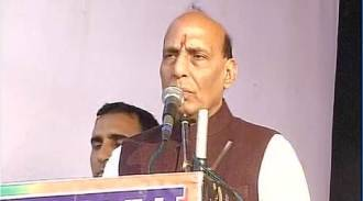 UP elections 2017: Bicycle is now obsolete and elephant old, says Rajnath in Azamgarh