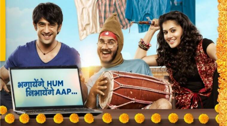 running shaadi, running shaadi.com, running shaadi title change, v taapsee pannu, running shaadi amit sadh, taapsee pannu, amit sadh, running shaadi amit roy, running shaadi news, running shaadi legl trouble, running shaadi shaadi.com, running shaadi case, runningshaadi.com, running shaadi release, running shaadi director interview, bollywood news, entertainment updates, indian express, indian express news, indian express bollywood
