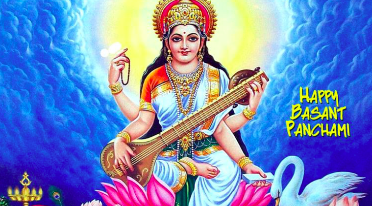 Image result for saraswati