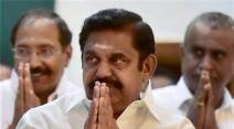 Chennai: Tamil Nadu Chief Minister 'Edappadi' K Palaniswami along with ministers during the swearing-in ceremony at Raj Bhavan in Chennai on Thursday. PTI Photo R Senthil Kumar(PTI2_16_2017_000191B)