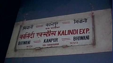 tundla junction, kalindi express derails, train derailment, delhi howrah train derail, rail route delhi howrah, tundla junction accident, train accident tundla junction