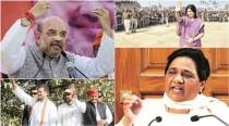 Uttar Pradesh election 2017: What major political players said today in poll arena