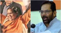 UP elections 2017: Union Ministers Mukhtar Naqvi, Uma Bharti admit BJP should have given tickets to Muslims