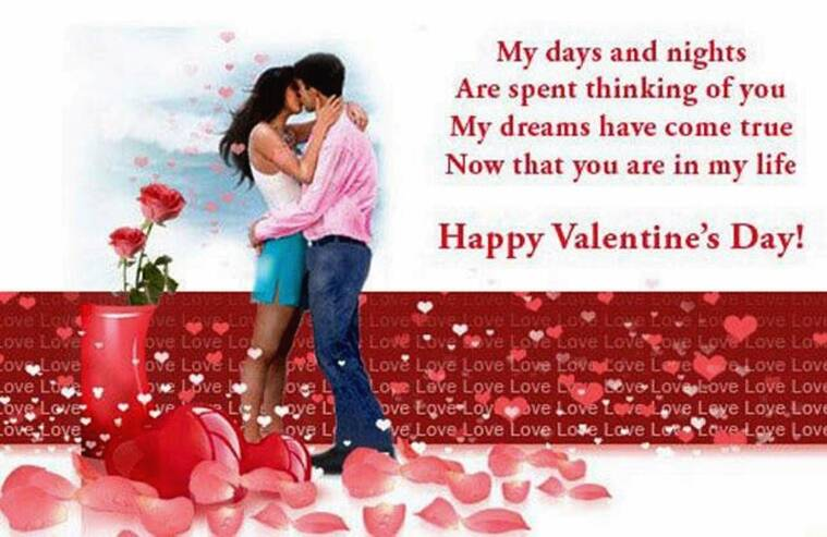 Happy Valentine Day Message In Hindi