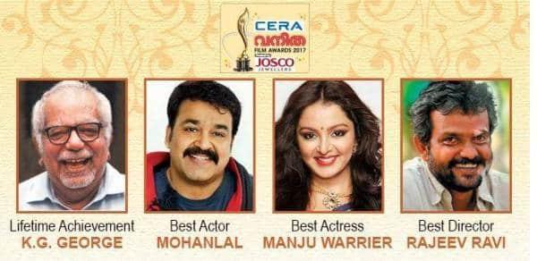 vanitha-awards