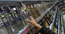 Chandigarh Could Face Complete Liquor Ban From April 1