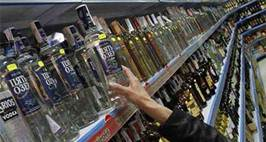Chandigarh Could Face Complete Liquor Ban From April 1 Following 2016 Supreme Court Judgment