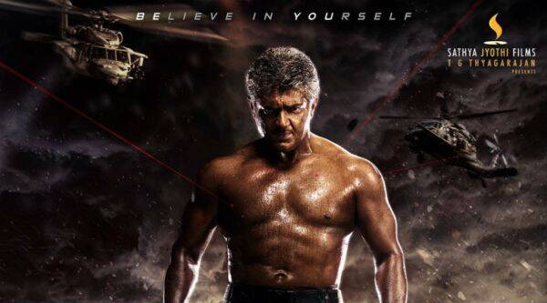 The much-awaited first look poster of Thala Ajith's upcoming movie ...