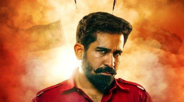 Yaman movie review: Vijay Antony-starrer is watchable.