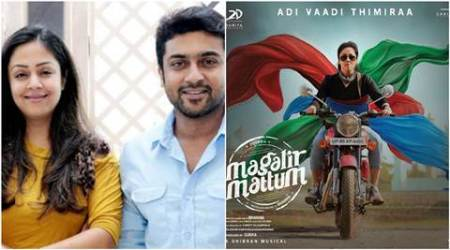 Suriya releases single Adi Vaadi Thimiraa from wife Jyotika-starrer Magalir Mattum, watch video