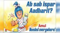 'Ab sab ispar Aadharit?': Amul's punny take on making Aadhaar cards mandatory