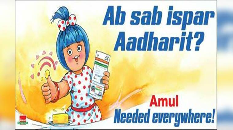 What's inside the rapper? Amul celebrates 'Gully Boy' with ...