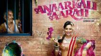 Anaarkali of Aarah movie review: Swara Bhaskar film is a full-bodied, crackling watch