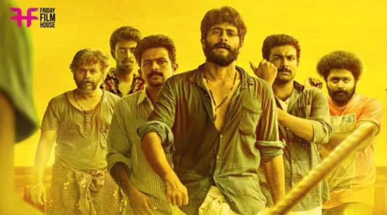 malayalam movies online