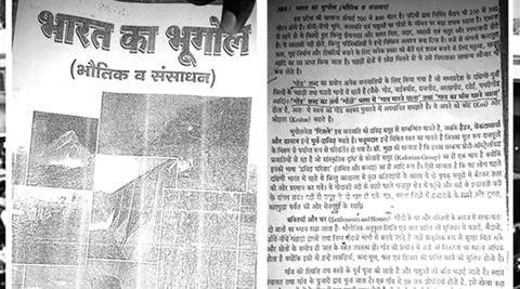 MP govt blacklists book with references to beef, author says he fears for his life