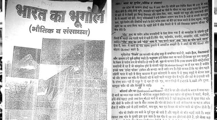 beef, beef ban, madhya pradesh government, book on beef, gondi language, Harish Kumar Khatri, india news, latest news