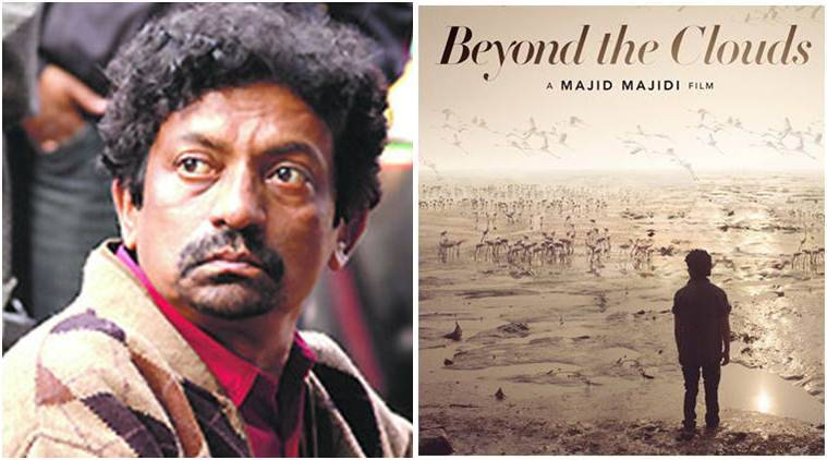 Beyond The Clouds, Majid Majidi, Goutam Ghose, Goutam Ghose film, Majid Majidi film, Beyond The Clouds film, Beyond The Clouds cast, Majid Majidi film cast, Ishaan Khattar, Ishaan Khattar film