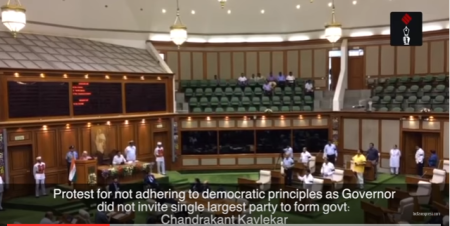 Congress Stages Walkout From Goa Assembly