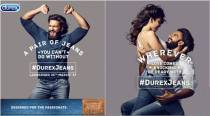 No, this condom brand is not selling jeans!