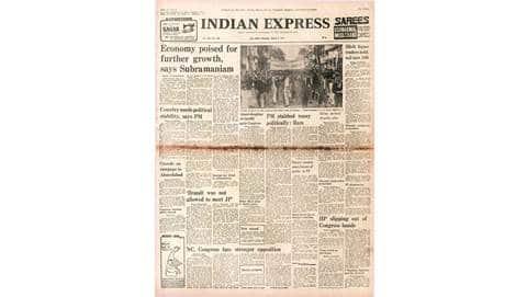 Ahmedabad illicit liquor tragedy, Ahmedabad hooch tragedy, Indira Gandhi, Janata Party, Jayaprakash Narayan, forty years ago, indian express
