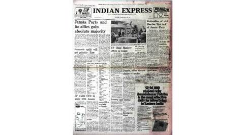 March 22, 1977, emergency 1977 Indira Gandhi, forty years ago, indian express Forty years ago indian express, express archive