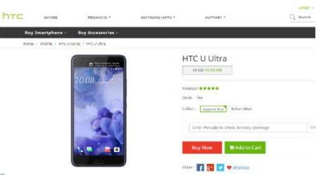 HTC, HTC U Ultra, U Ultra, HTC U Ultra price, HTC U Ultra specifications, HTC U Ultra features, HTC U Play, HTC U Play features, HTC U Play price, HTC U Play specifications, smartphones, technology, technology news