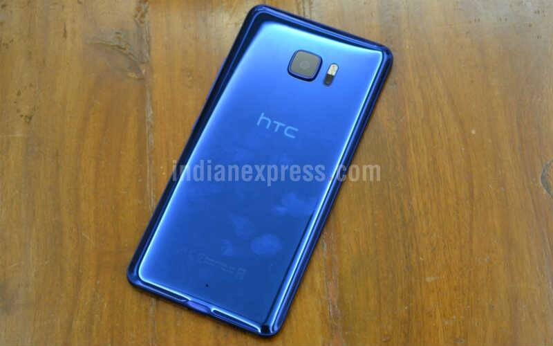 HTC, HTC U Ultra, U Ultra review, HTC U Ultra review, U Ultra price, U Ultra features, U Ultra specifications, HTC U Ultra price, smartphones, Android, technology, technology news