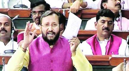 IIM Bill: HRD Minister says want to remove government interference, opposition praises move