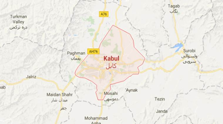 Afghanistan: Suicide bomber kills \'at least four\' at Kabul bank near ...