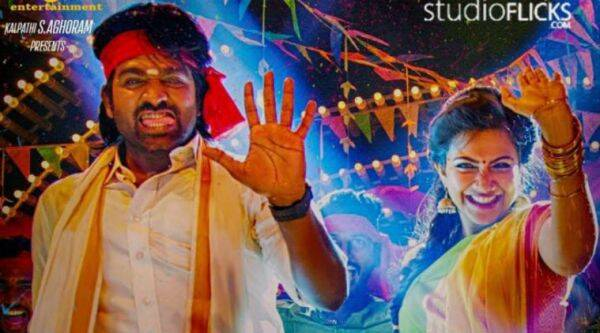 Kavan movie review: Vijay Sethupathi-starrer is fun to watch | The ...