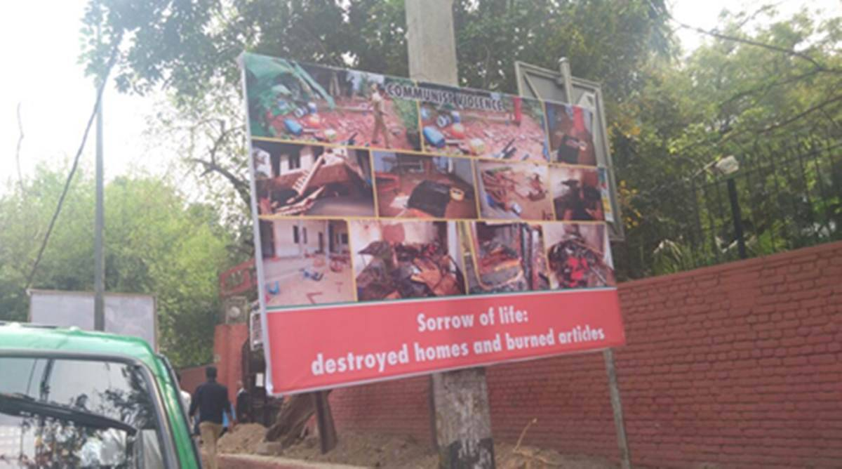 A hoarding at DU campus