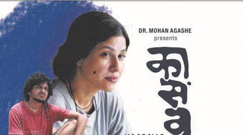 A Reel Look At Mental Health: Through Kaasav, Mohan Agashe puts spotlight on depression