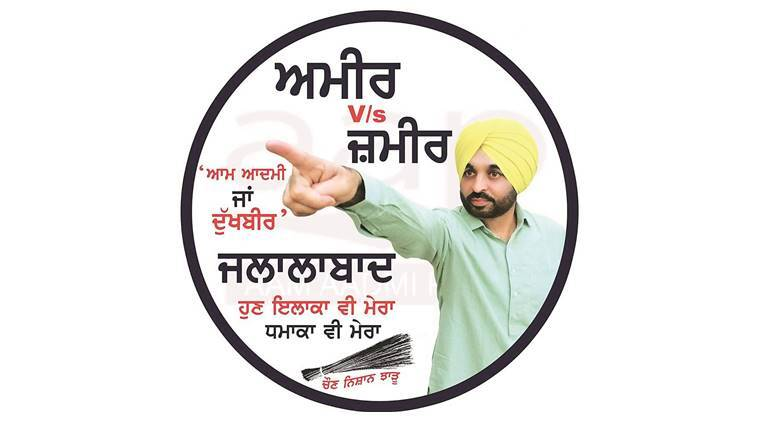 Punjab elections, Punjab elections 2017, Aapna Punjab Party, APP, Suchha Singh Chhotepur, gupreet ghuggi, Bhagwant Mann, punjab campaign, indian express news, punjab elections news, elections news