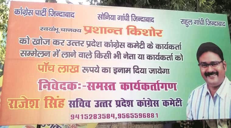 find prashant kishor के लिए चित्र परिणाम