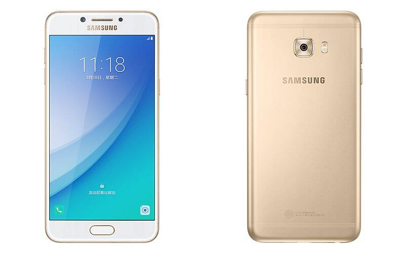 Samsung, Samsung Galaxy C5 Pro, Galaxy C5 Pro China launch, Galaxy C5 Pro features, Galaxy C5 Pro specifications, Galaxy C5 Pro price, Samsung Galaxy C9 pro price, smartphones, technology, technology news