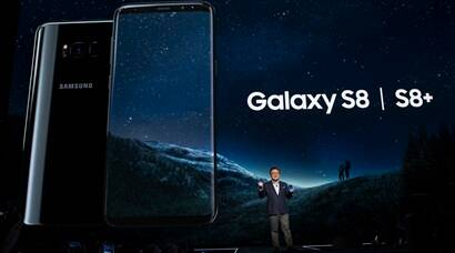 Samsung Galaxy S8, S8+ are here: Infinity Display to Bixby, the key features