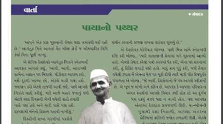 lal bahadur shastri, RSS, Unsung nationalist, foundation stone, shastri foundation stone, india news, indian express news