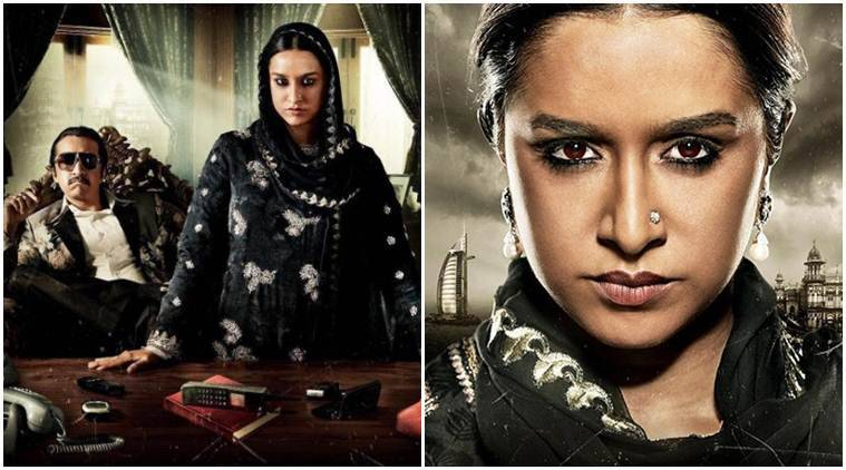 Image result for haseena the queen of mumbai