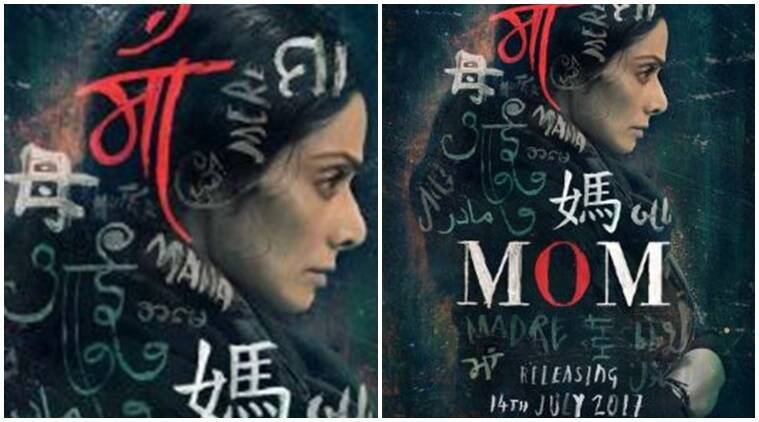 Sridevi starrer 'Mom': Look out for the intensely captivating poster