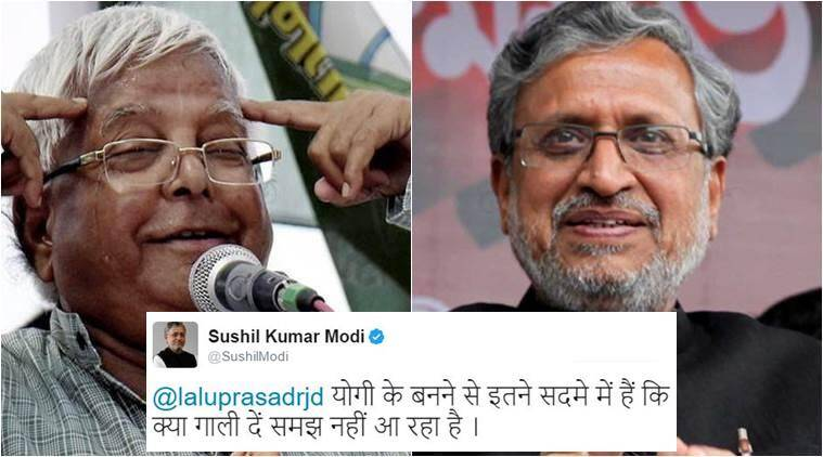 Lalu's Twitter exchange with Modi will leave you in splits