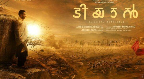 The first look poster of Tiyaan, starring Prithviraj.