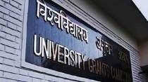 After govt 'misgivings', UGC panel disbanded