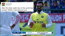 'Cutest water boy ever': Virat Kohli brings drinks for Team India, wins hearts on Twitter
